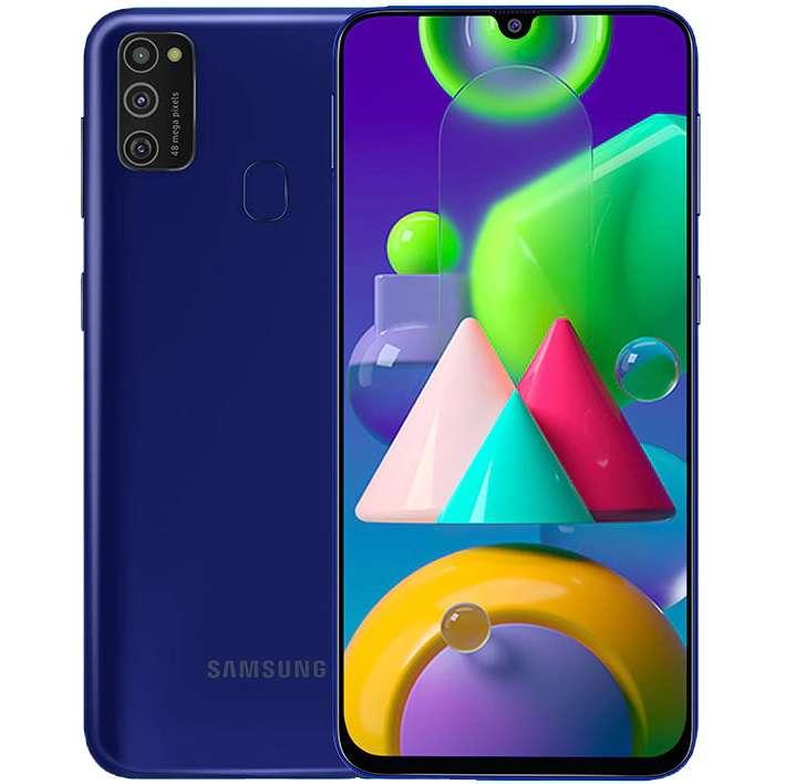 Samsung Galaxy M21 - Best mobile under 15000